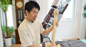 うらやま接骨院診療の流れ5 米沢市むち打ち・腰痛・手足のしびれ・関節の痛み・骨盤矯正・痛くない背骨の矯正オステオパシー・肩こり・頭痛